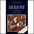 Ukraine A History 2nd Edition