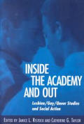 Inside The Academy & Out