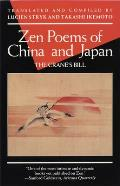 Zen Poems of China and Japan : the Crane's Bill (88 Edition)