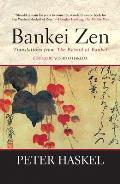Bankei Zen (Latest Edition)