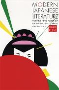 Modern Japanese Literature From 1868 To