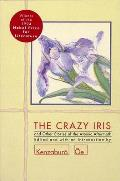 Crazy Iris and Other Stories of the Atomic Aftermath Cover