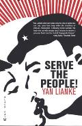 Serve the People!: Novel (07 Edition) Cover