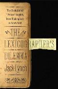Lexicographer's Dilemma