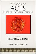 Book of Acts in Its First Century Setting #05: Diaspora Setting