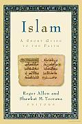 Islam Friend Or Foe A Short Guide To The Faith