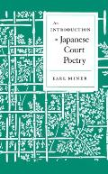 Introduction To Japanese Court Poetry (68 Edition)