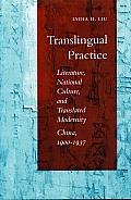 Translingual Practice Literature Nation