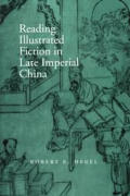 Reading illustrated fiction in the late imperial China