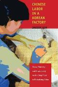 Chinese Labor in a Korean Factory: Class, Ethnicity, and Productivity on the Shop Floor in Globalizing China