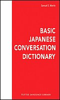 Basic Japanese Conversation Dictionary (Tuttle Language Library)