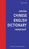 Concise Chinese English Dictionary Romanized