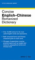 Concise English Chinese Dictionary (Tuttle Language Library)