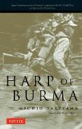 Harp Of Burma