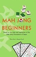 Mah Jong For Beginners Revised...