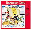 Urashima Taro & Other Japanese Children
