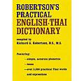 Robertsons Practical English Thai Dictionary