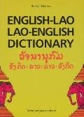 English Lao, Lao English Dictionary