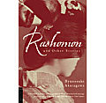 Rashomon and Other Stories Cover