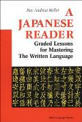 Japanese Reader: Graded Lessons in the Modern Language (Tuttle Language Library)
