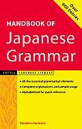 Handbook of Japanese Grammar Handbook of Japanese Grammar