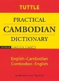 Tuttle Practical Cambodian Dictionary (Tuttle Language Library)