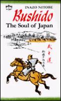 Bushido The Soul Of Japan An Exposition