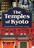 Temples Of Kyoto