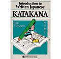 Introduction To Written Japanese Katakana