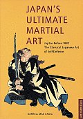 Japan's Ultimate Martial Art: Jujitsu Before 1882