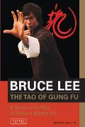 Tao of Gung Fu Tao of Gung Fu a Study in the Way of Chinese Martial Art a Study in the Way of Chinese Martial Art
