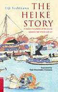 Heike Story A Modern Translation of the Classic Tale of Love & War