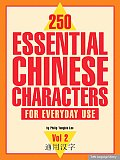 250 Essential Chinese Characters Volume 2 For Everyday Use