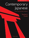 Contemporary Japanese Teachers Guide An Introductory Textbook for College Students