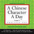 A Chinese Character a Day Practice Pad: Volume 2