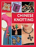 Chinese Knotting Creative Designs That Are Easy & Fun