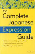 Complete Japanese Expression Guide