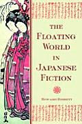 Floating World in Japanese Fiction