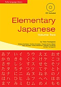 Elementary Japanese Volume Two With CDROM