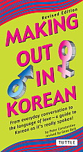 Making Out In Korean Revised Edition
