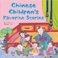 Chinese Childrens Favorite Stories