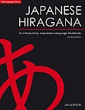 Writing Hiragana: An Introductory Japanese Language Workbook