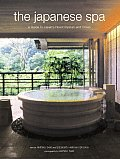 Japanese Spa A Guide to Japans...
