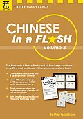 Chinese in a Flash Volume 3 With 48 Page Index Booklet