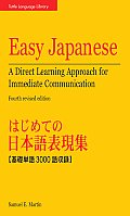 Easy Japanese (4TH 06 Edition)
