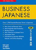 Business Japanese Over 1700 Essential Business Terms in Japanese