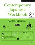 Contemporary Japanese Workbook, Volume 1: An Introductory Workbook for Students of Japanese [With CD]