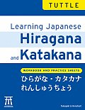 Learning Hiragana and Katakana: Workbook and Practice Sheets