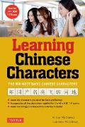 Learning Chinese Characters Volume 1