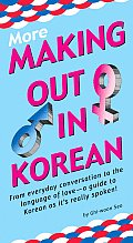 More Making Out In Korean
